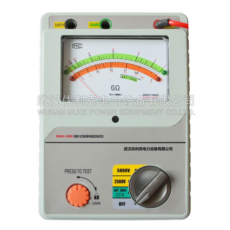 06.DMH-5000指针式绝缘电阻测试仪(5000V)
