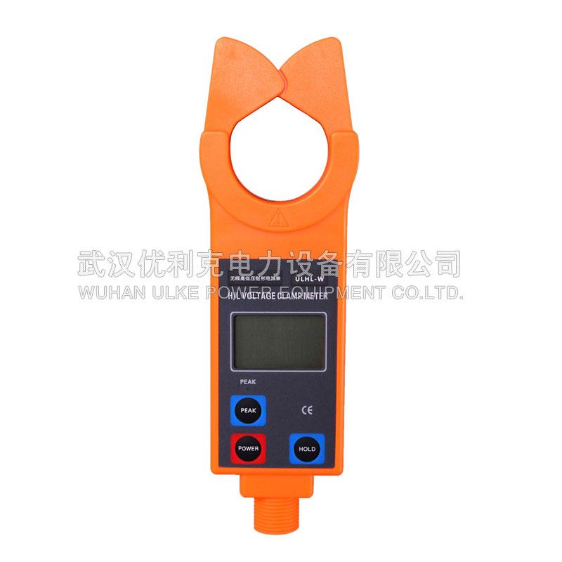 22.ULHL-W无线高低压钳形电流表