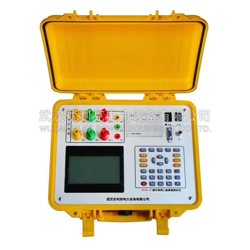 20.ULXL-G输电线路工频参数测试仪(无源)