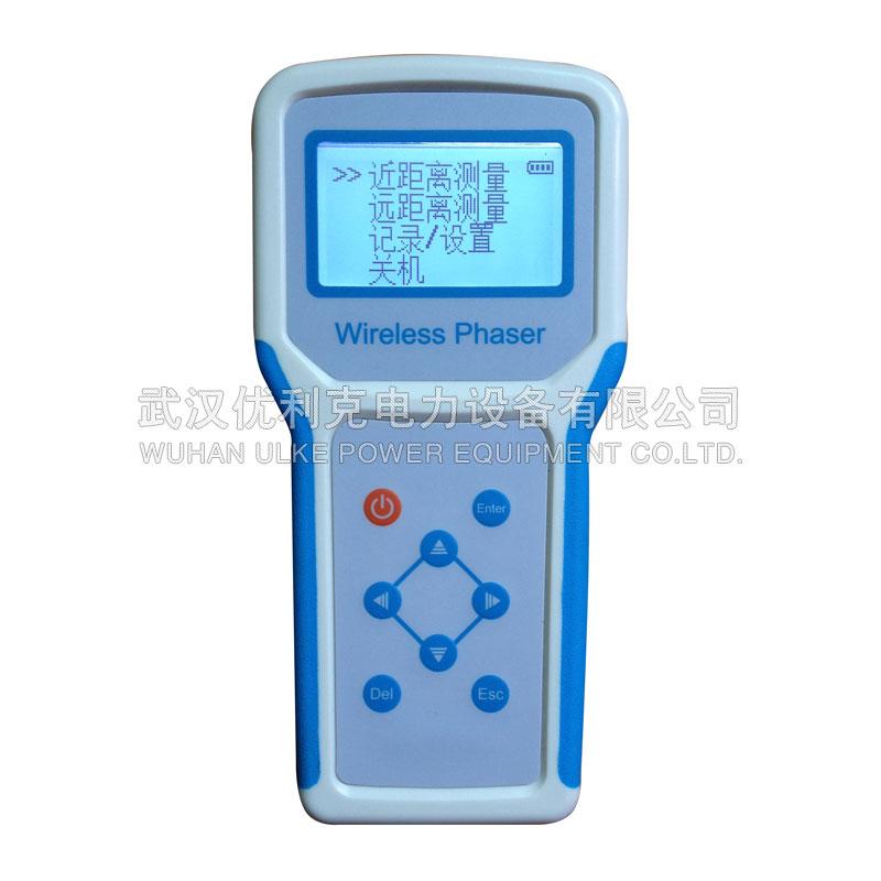 16.TAG9800远程核相仪(GPS)