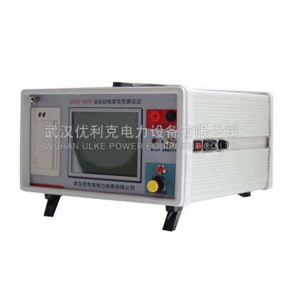 08.ULKE-500P全自动电容电流测试仪