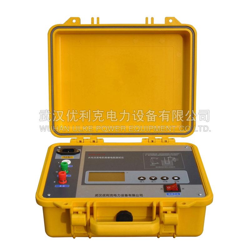 ULKE-2671F水内冷发电机绝缘电阻测试仪