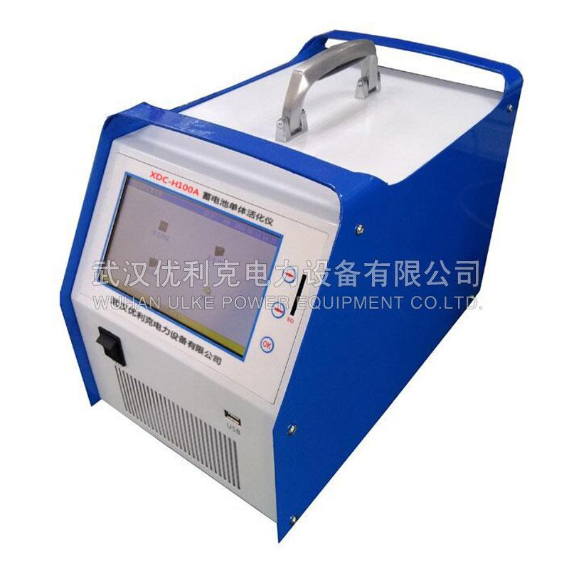XDC-H100A蓄电池单体活化仪