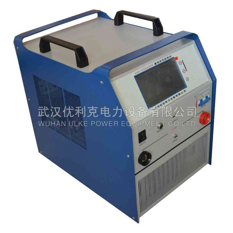 XDC-CFD220V蓄电池充放电仪