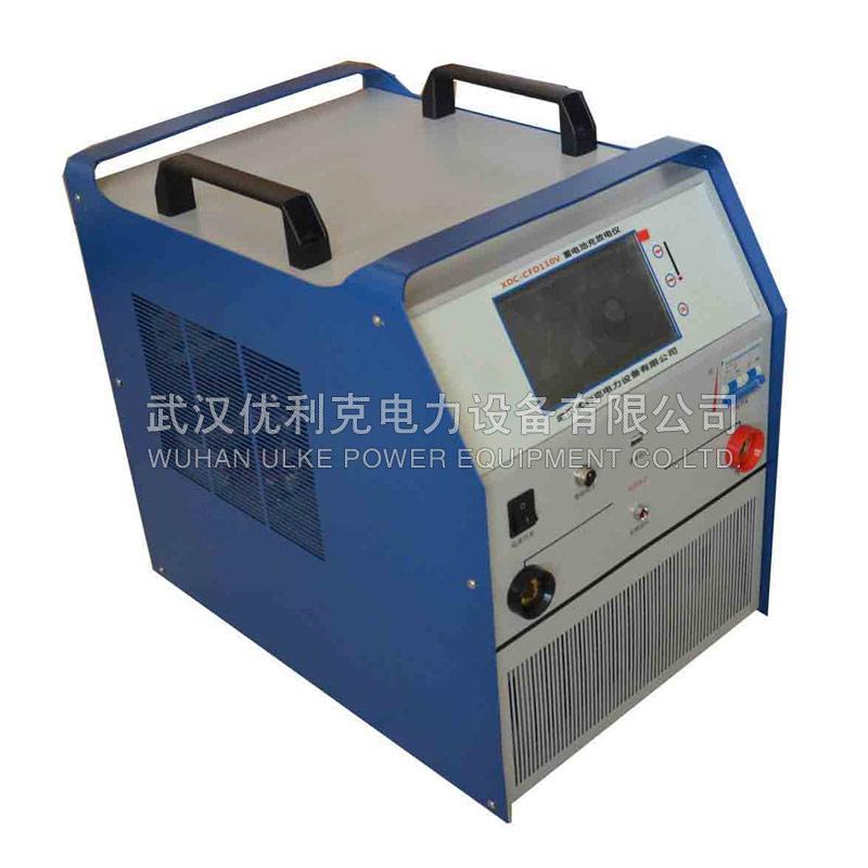 08.XDC-CFD110V蓄电池充放电仪