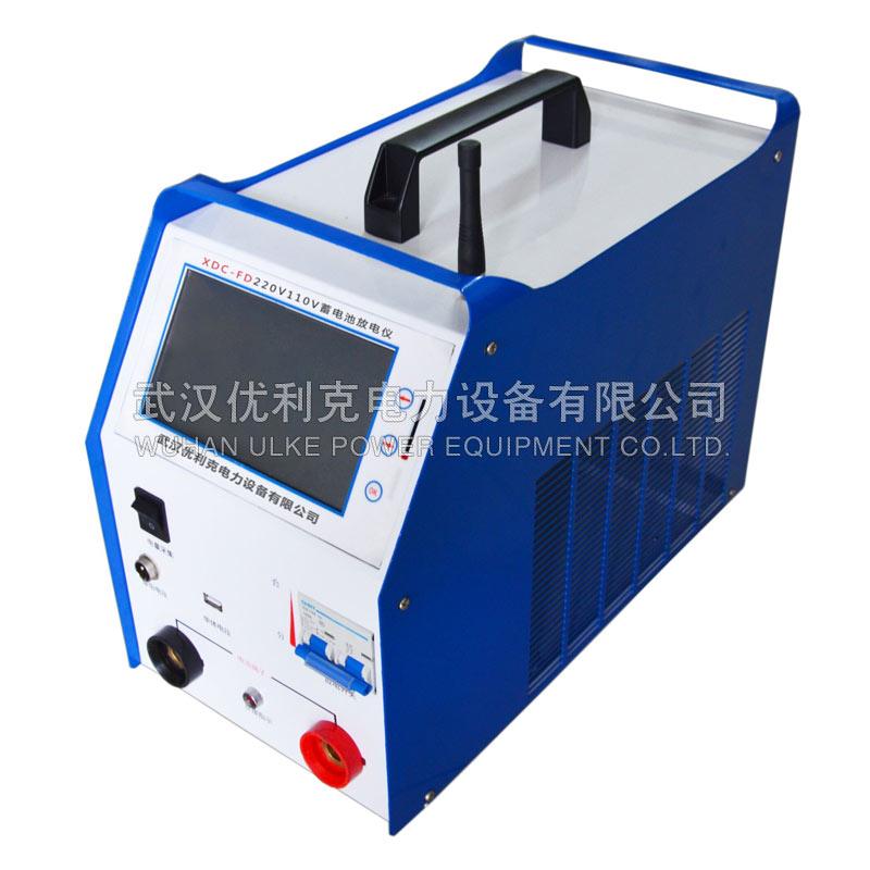 XDC-FD220V110V蓄电池放电仪