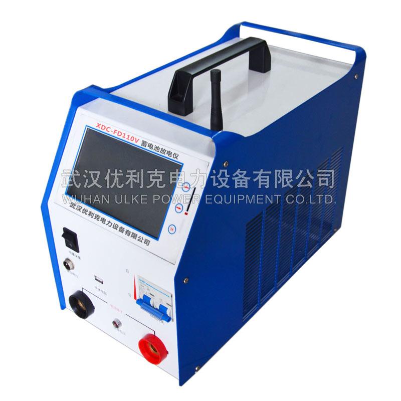 XDC-FD110V蓄电池放电仪
