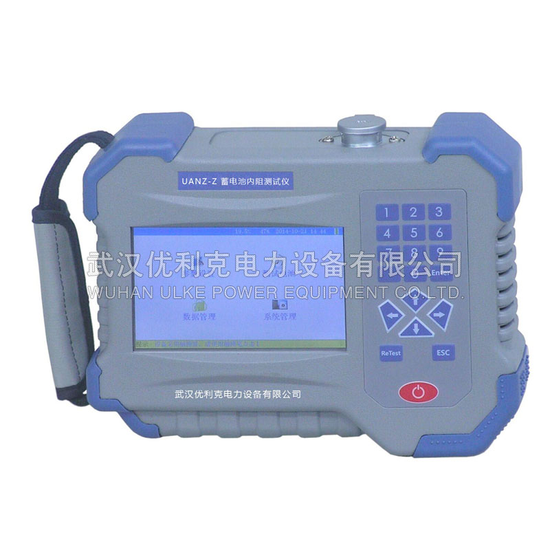02.ULNZ-Z蓄电池内阻测试仪