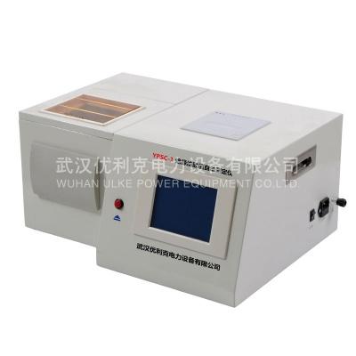 YBSC-1绝缘油酸值自动测定仪(单杯)