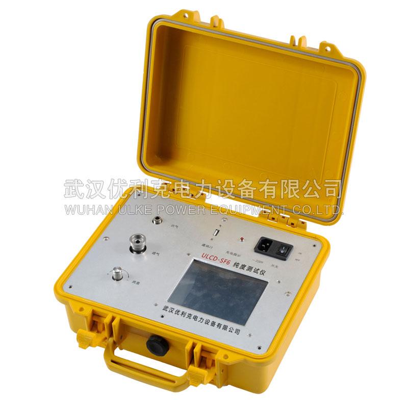 05.ULCD-SF6纯度测试仪