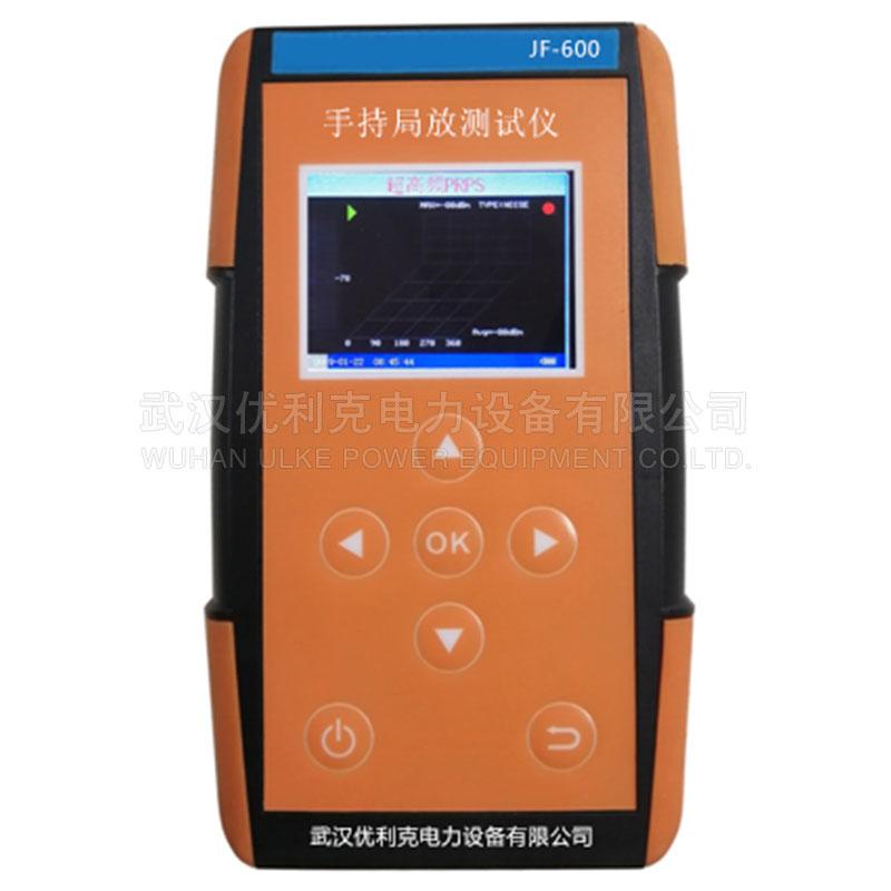 26.JF-600 手持局部放电测试仪