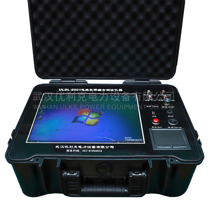 02.ULDL-9001智能电缆故障距离测试仪(主机)