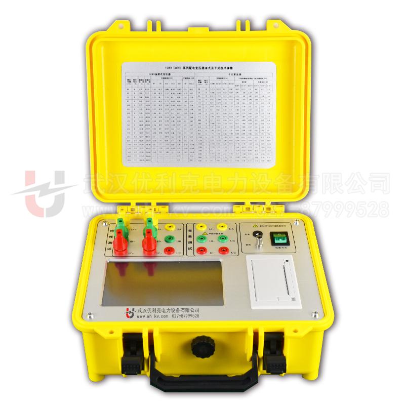 ULKE-RL变压器容量特性测试仪