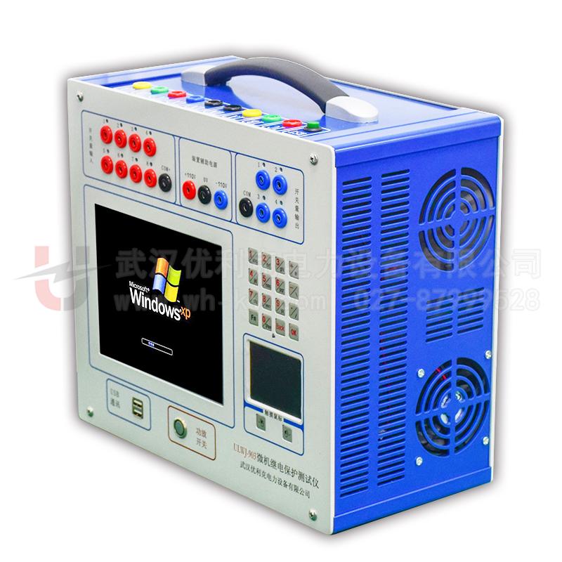 ULWJ-903微机继电保护测试仪