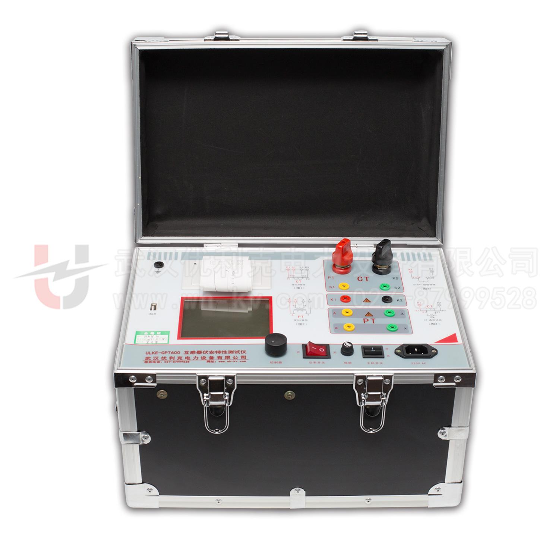 09.ULKE-CPT600互感器伏安特性测试仪
