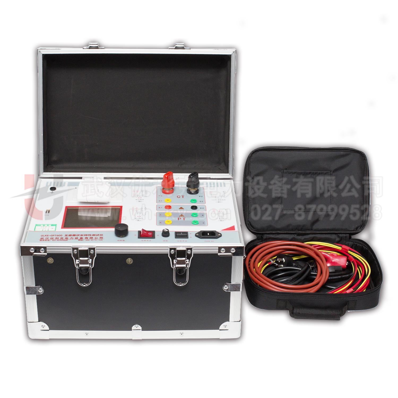 08.ULKE-CPT600互感器伏安特性测试仪