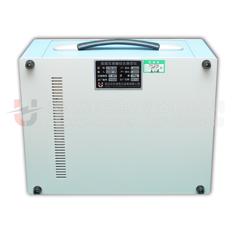 12.CPTBP1005变频互感器综合测试仪(0.05级)