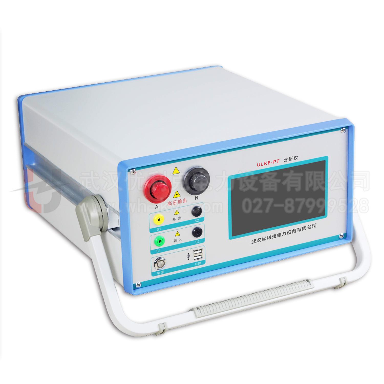 ULKE-PT分析仪