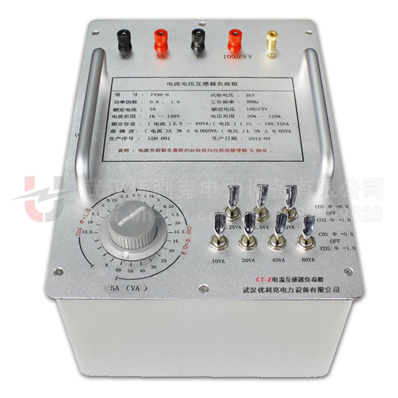 21.CT-Z电流互感器负荷箱