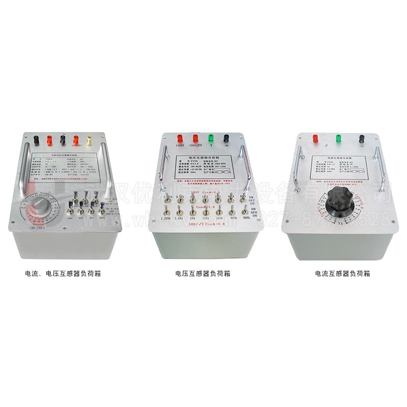 CT-Z电流互感器负荷箱