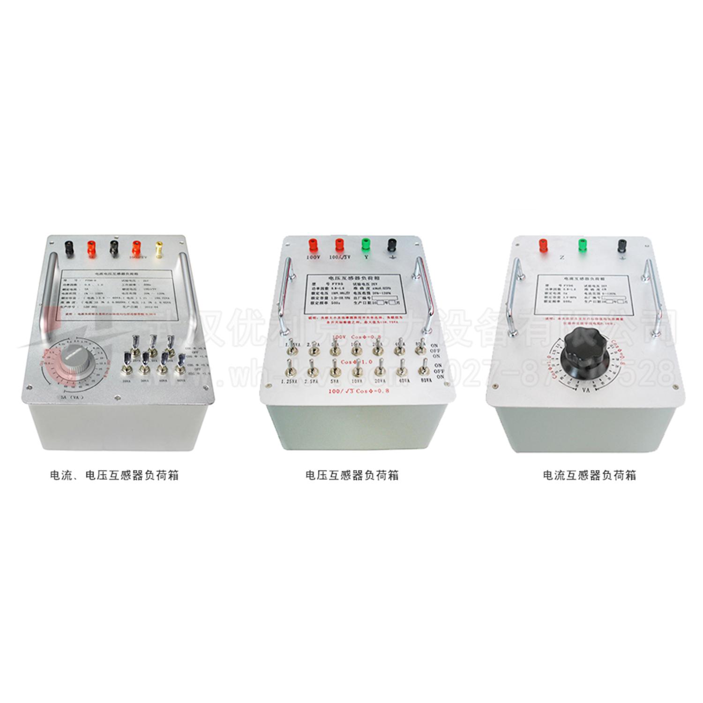 23.PT-Z电压互感器负荷箱