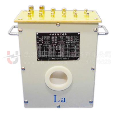 23.ULKE-CT标准电流互感器