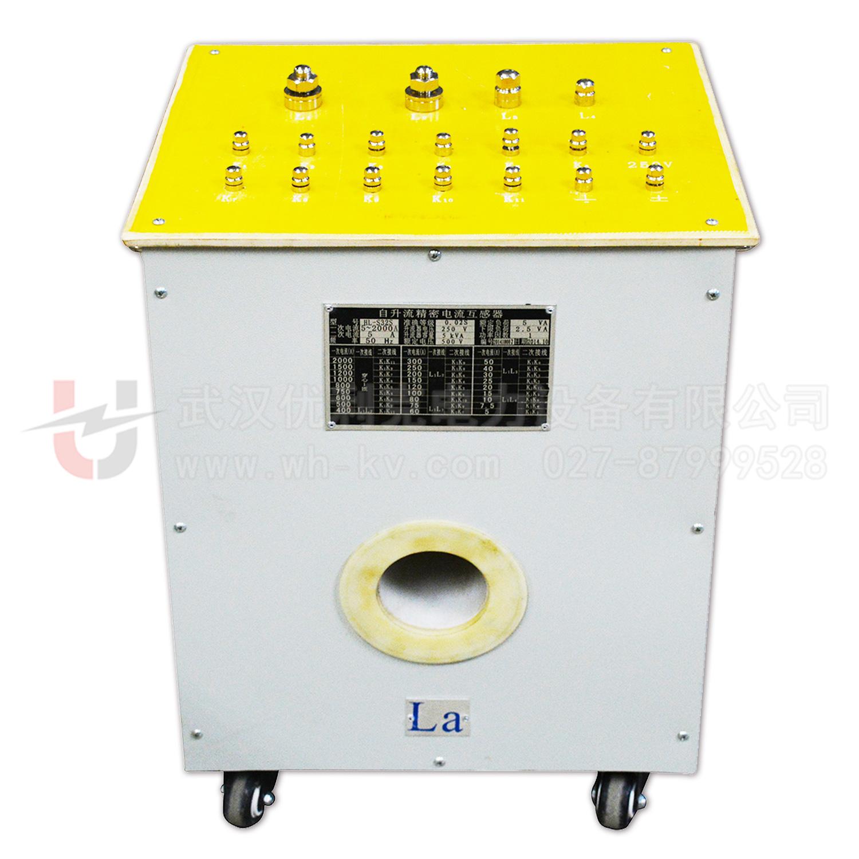 ULKE-CT标准电流互感器