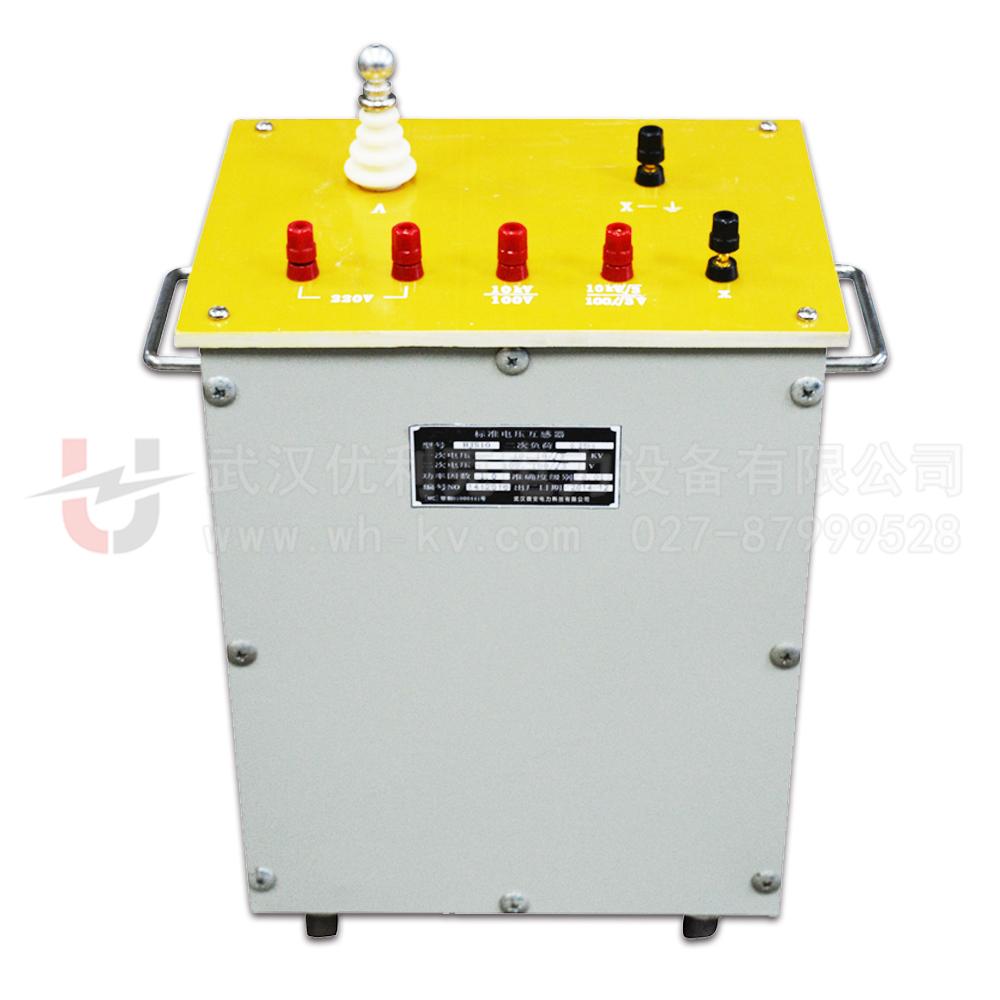 25.ULKE-PT标准电压互感器