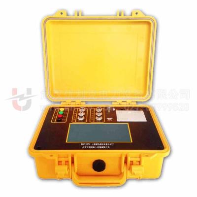 28.SMG9000六路差动保护矢量分析仪