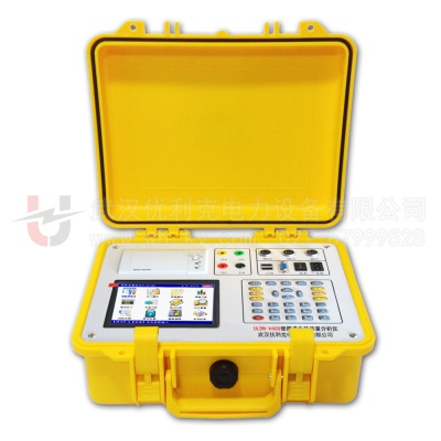 29.ULDN-V400便携式电能质量分析仪