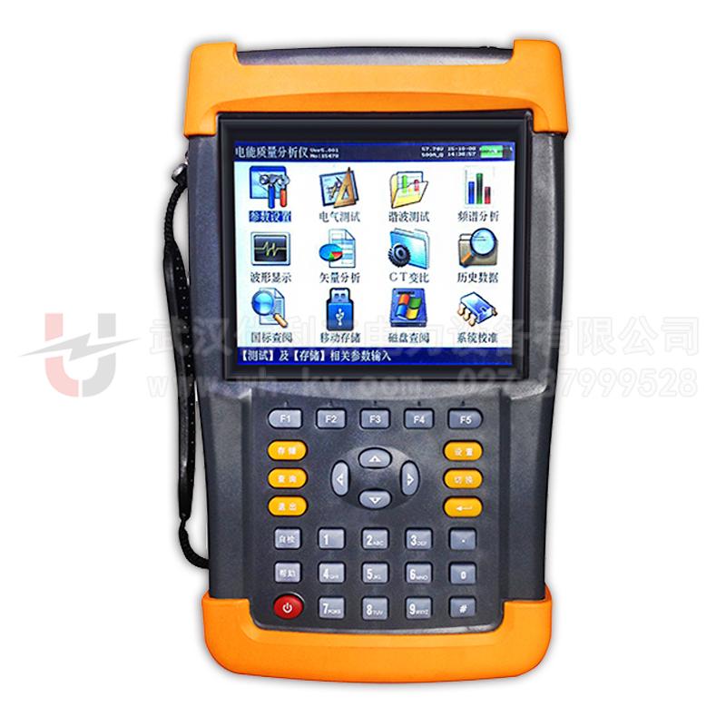 ULDN-V800手持式三相电能质量分析仪