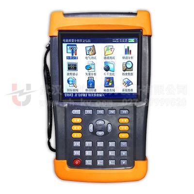 30.ULDN-V800手持式三相电能质量分析仪