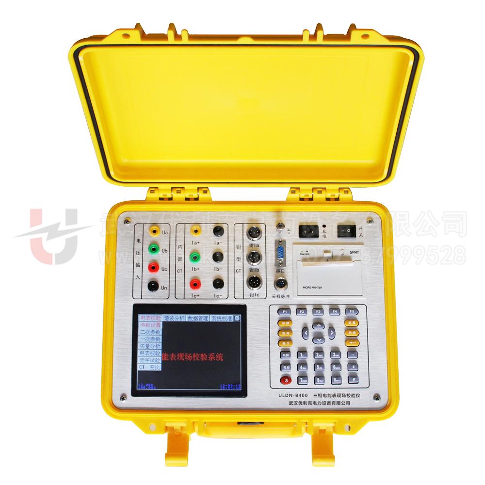 30.ULDN-B400三相电能表现场校验仪