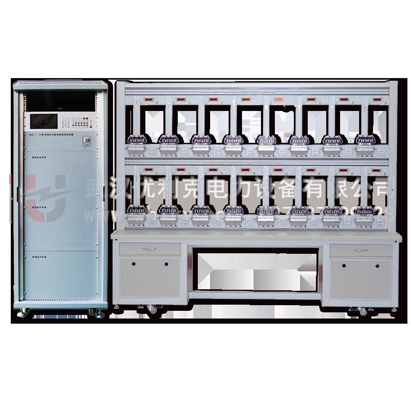 32.ULDN-T600电能表检验台