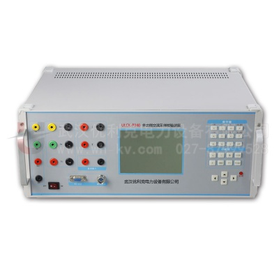 34.ULCK-P340多功能交流采样校验装置