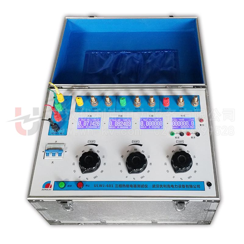 35.ULWJ-601三相热继电器测试仪
