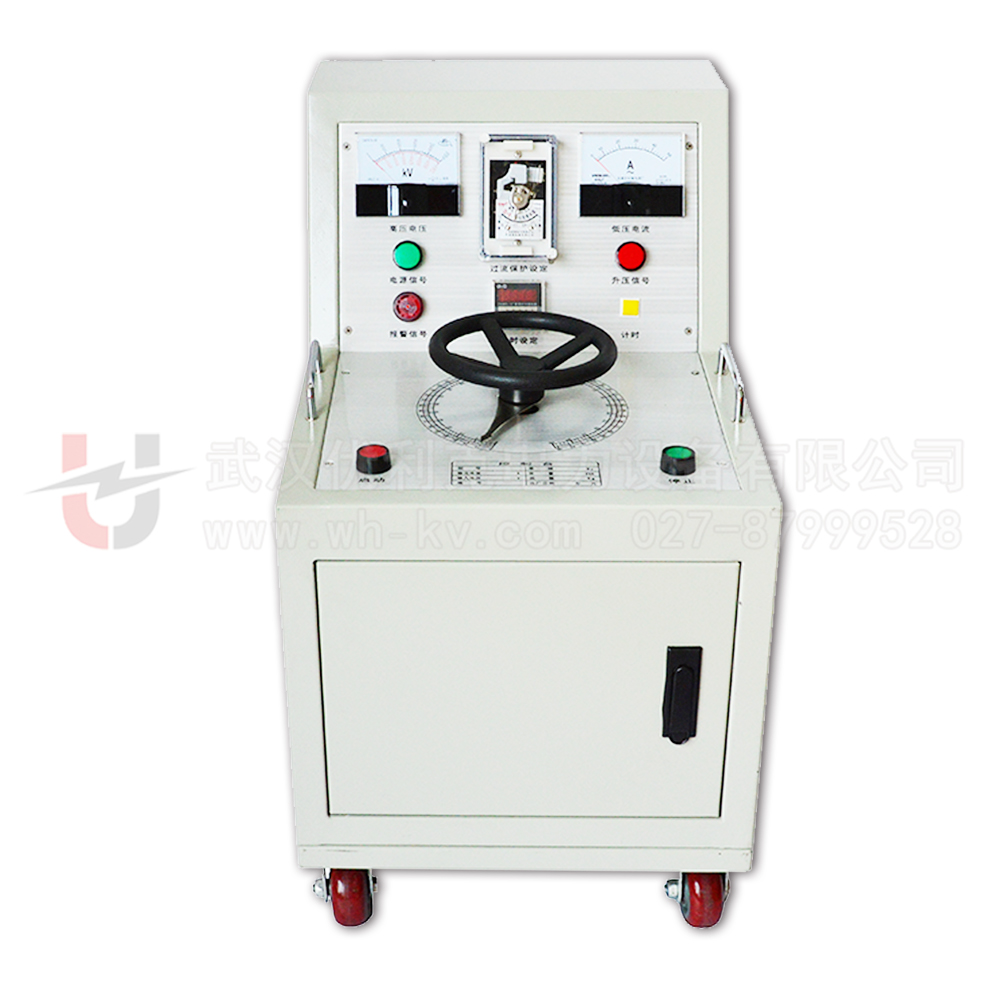 TC试验变压器控制台
