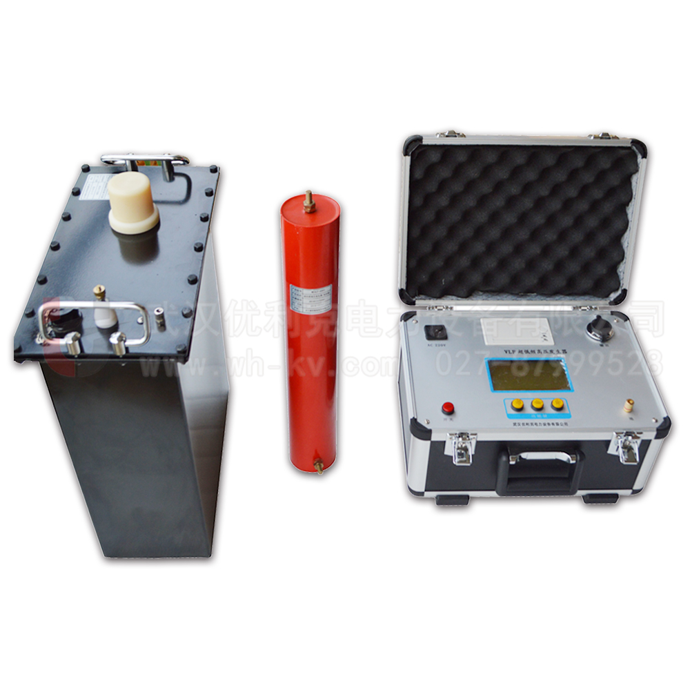 11.VLF超低频高压发生器