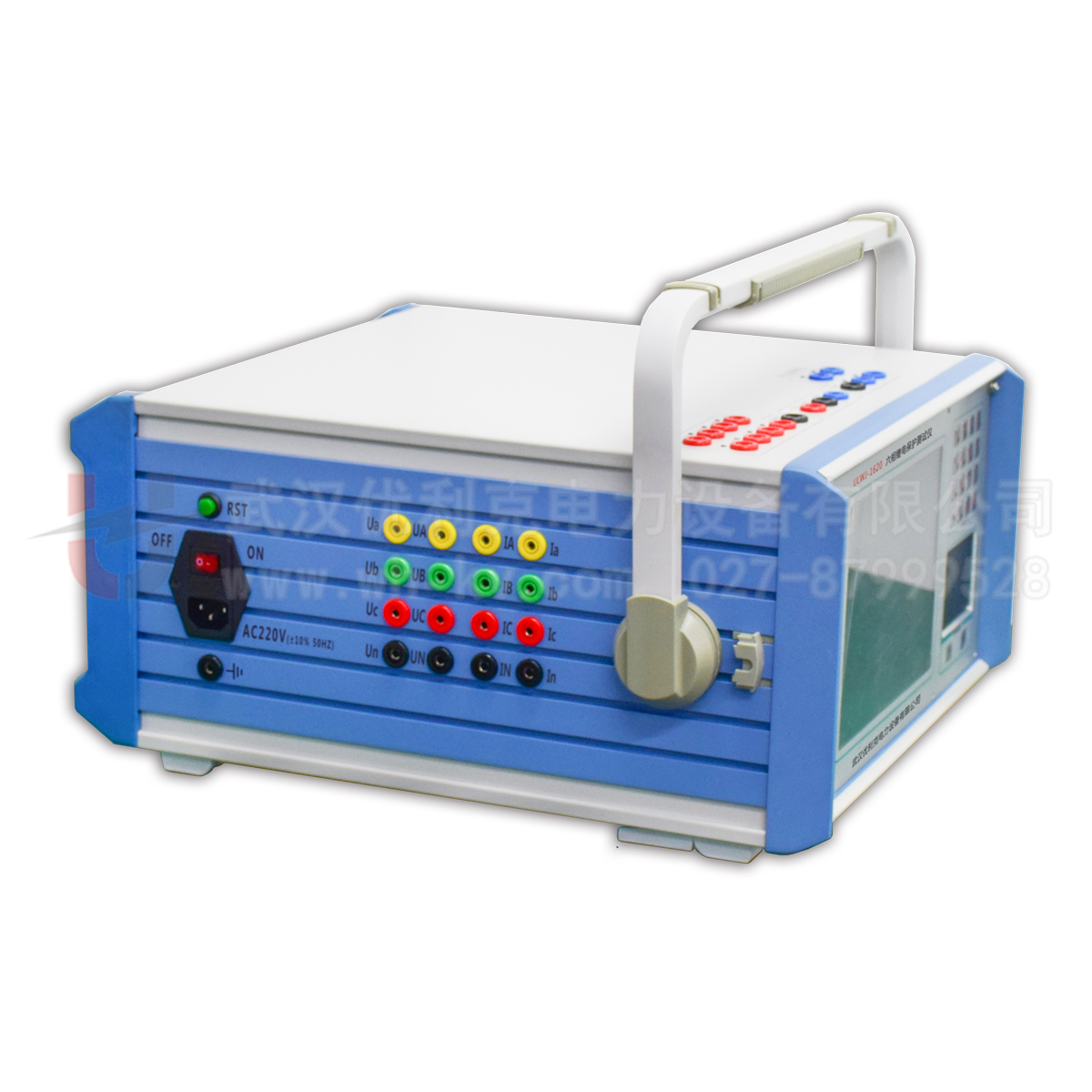 05.ULWJ-1620六相继电保护测试仪