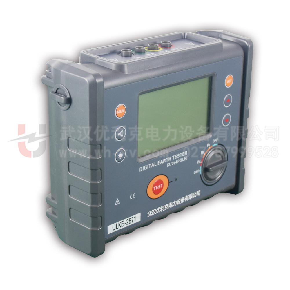 13.ULKE-2571数字接地电阻测试仪