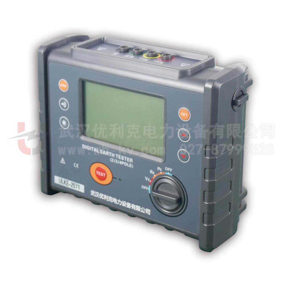 ULKE-2571数字接地电阻测试仪