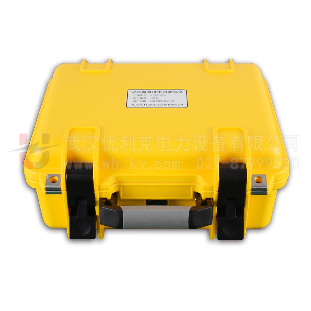 ULZZ-10A变压器直流电阻测试仪(充电)