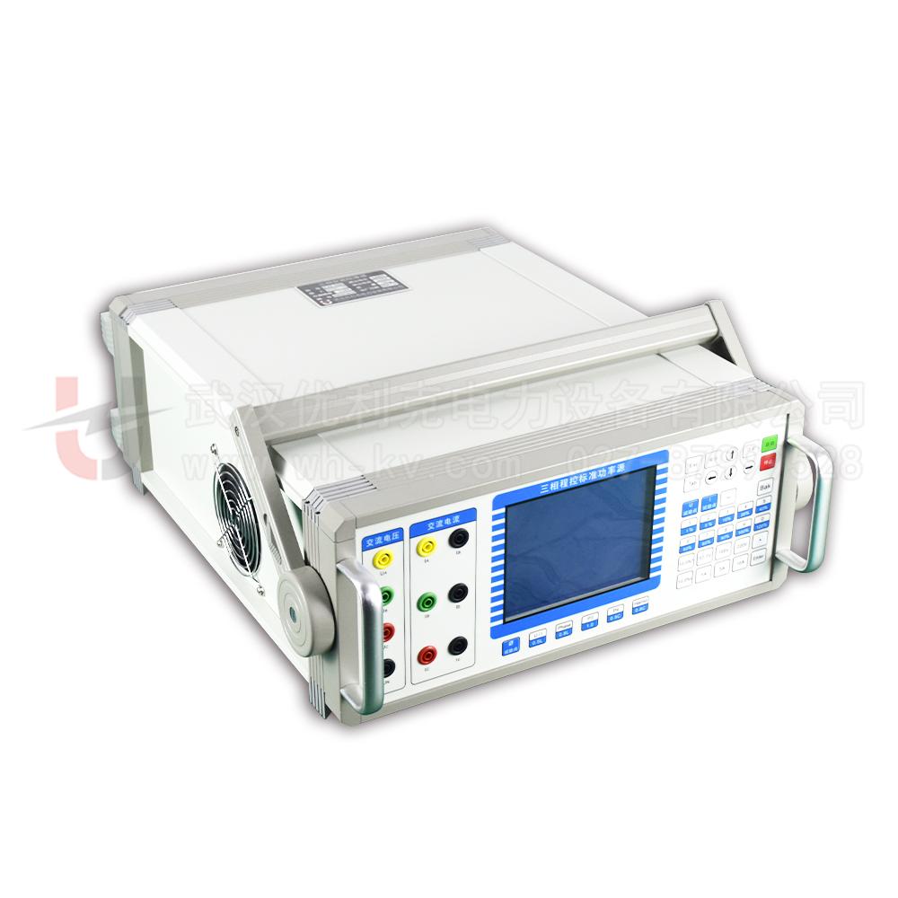 ULKE-5080三相交流标准源