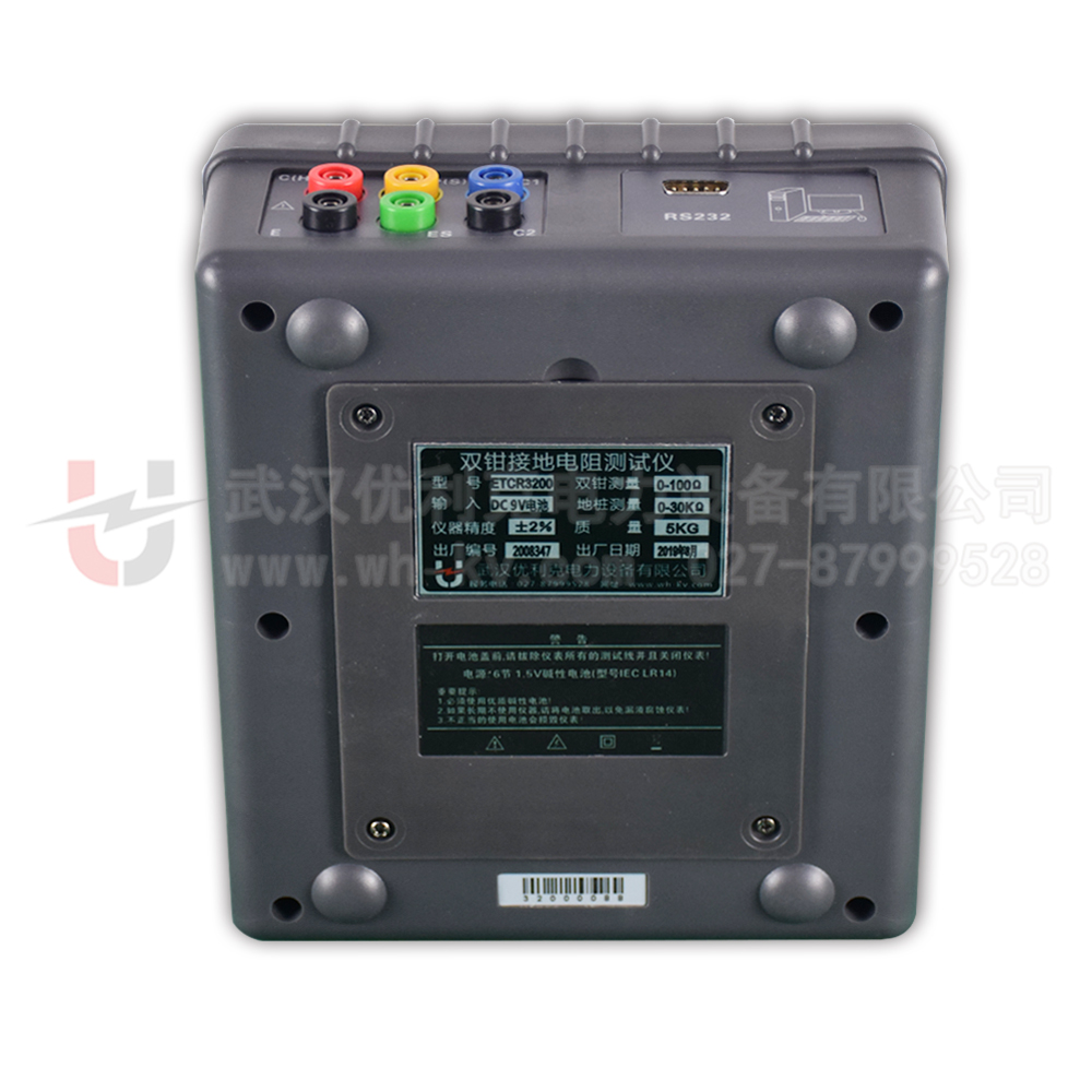 17.ETCR3200双钳接地电阻测试仪(高精度)