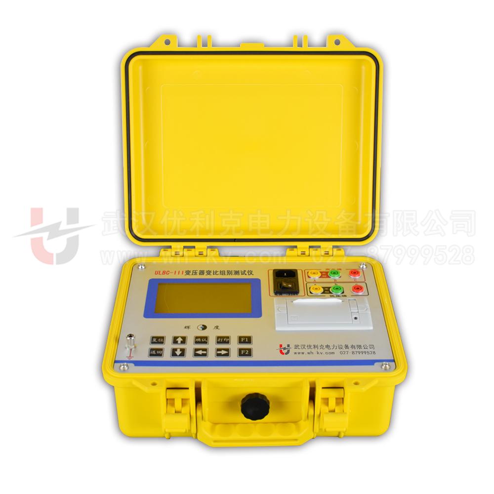 19.ULBC-III变压器变比测试仪