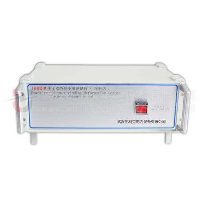 ULBX-P变压器绕组变形测试仪(频响法)