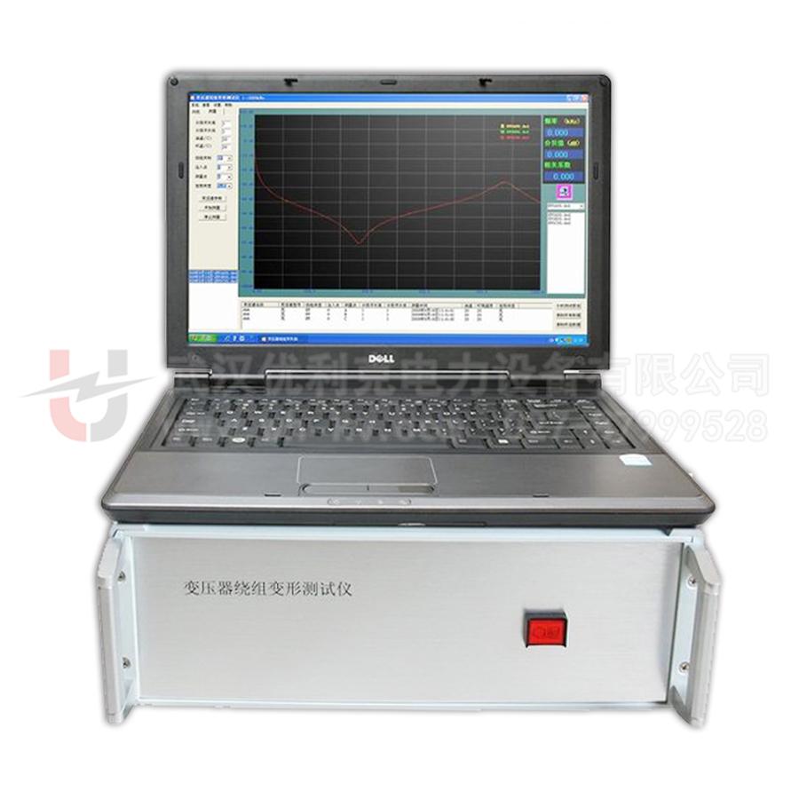 01.ULBX-P变压器绕组变形测试仪(频响法)