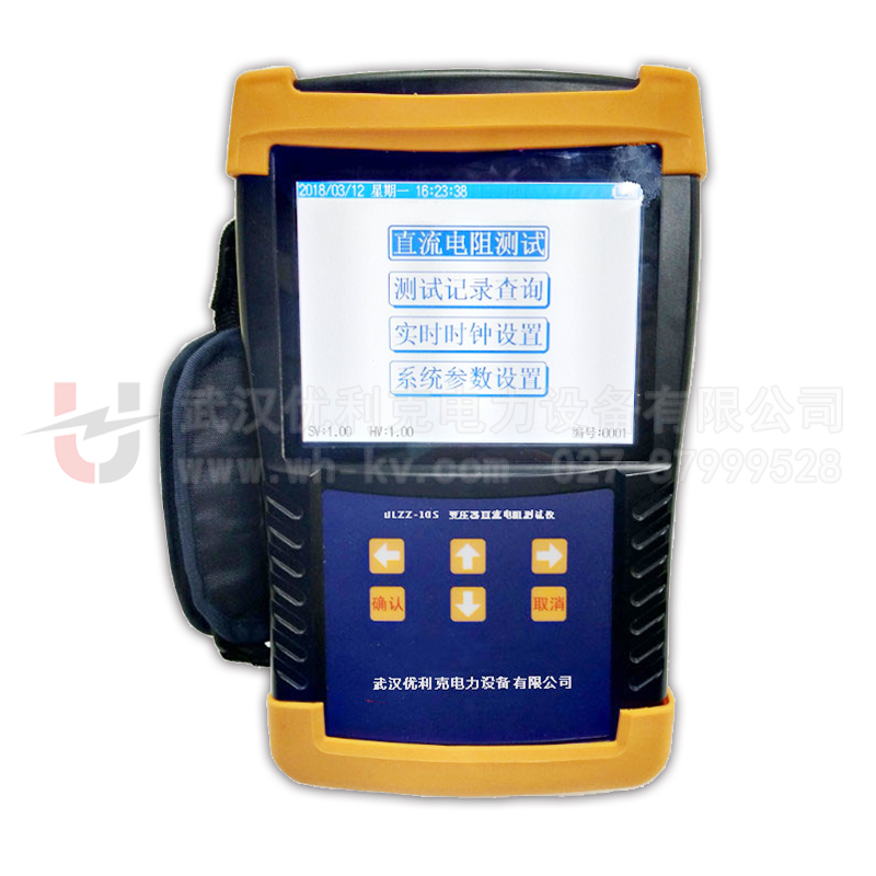 ULZZ-10S变压器直流电阻测试仪(手持)