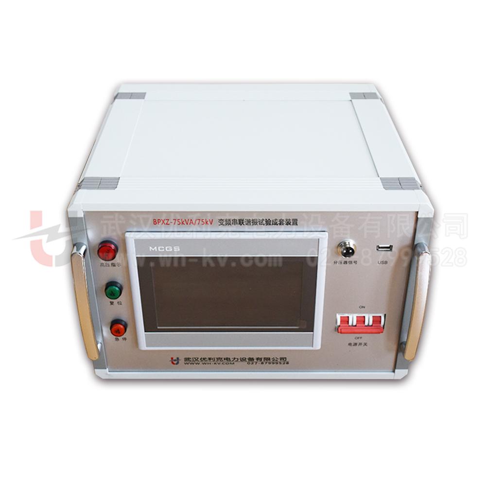 09.BPXZ-135KVA-108KV变频谐振方案