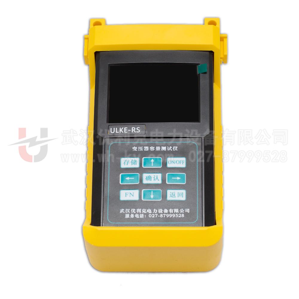 ULKE-RS变压器容量特性测试仪(手持)